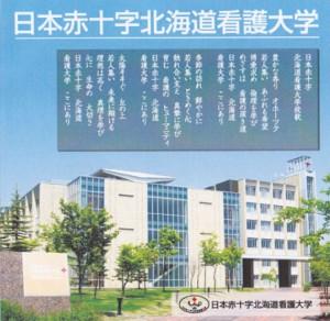 image012-1
